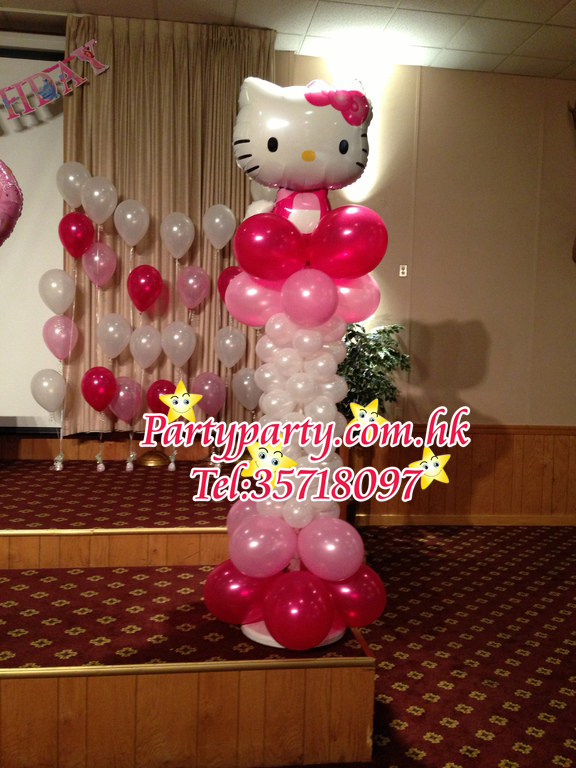 Partyparty for Balloon decoration in chennai